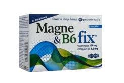 Uni-Pharma Magne & B6 Fix Συμπλήρωμα Διατροφής με Μαγνήσιο & Βιταμίνη B6, 30 φακελίσκοι