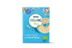 Nestle Naturnes Bio Βιολογικά Δημητριακά με Σιτάρι & Βρώμη 6m+, 200gr