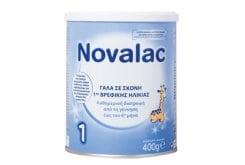 Novalac 1 Βρεφικό Γάλα σε σκόνη εως τον 6μήνα, 400gr