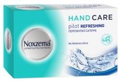 Noxzema Bar Soap Pilot Σαπούνι με θαλάσσια άλατα, 100gr