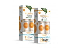 2 x Power Health (1+1 ΔΩΡΟ) με Vitamin C 1000mg με Στέβια Αναβράζουσα  Βιταμίνη C με Γεύση Πορτοκάλι, 2 x 20 eff. tabs & μαζί Vitamin C 500mg Αναβράζουσα Βιταμίνη C με Γεύση Πορτοκάλι, 2 x 20 eff. tabs