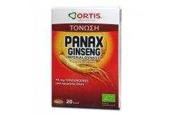 Ortis Panax Ginseng Imperial Dynasty Συμπλήρωμα Διατροφής με Ginseng & Βασιλικό Πολτό για Τόνωση & Ενέργεια, 20tabs