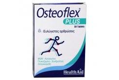 Health Aid Osteoflex plus, Ενισχυμένος συνδυασμός για διατήρηση & ενίσχυση των αρθρώσεων, Ιδανικό για πρόληψη στους μεσήλικες, 30 tabs