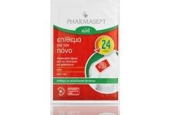 Pharmasept Pain Patch Αναλγητικά Επιθέματα
