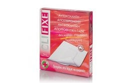 Pharmasept CLIFΙΧΕ Self-sticking, sterile, non-stick gauze with high absorbency, made from 100% natural cotton 10 x 10 cm, 3 pcs