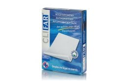Pharmasept CLIFAR Sterile, non-stick gauze with high absorbency, made from 100% natural cotton 5 x 7,5 cm, 5 pcs