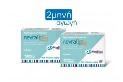 2 x Medical Pharmaquality Nevralip Retard 600 Συμπλήρωμα Διατροφής με άλφα λιποϊκό οξύ, χρώμιο, σελήνιο, ψευδάργυρο & βιταμίνες, 2 x 20tabs