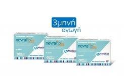 3 x Medical Pharmaquality Nevralip Retard 600 Συμπλήρωμα Διατροφής με άλφα λιποϊκό οξύ, χρώμιο, σελήνιο, ψευδάργυρο & βιταμίνες, 3 x 20tabs
