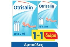Otrisalin Physiological Solution in Ampoules, 30 amps x 5ml + FREE 18 amps x 5ml