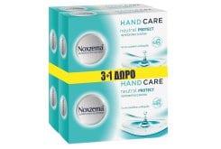 Noxzema PROMO Neutral Protect Soap (3+1 FREE) Σαπούνι για πρόσωπο & σώμα, (3+1 ΔΩΡΟ) x 100gr