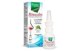 Power Health Rinoclam Ρινικό Σπρέι με θαλασσινό νερό, 20ml