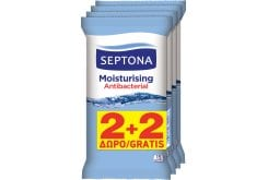 Septona Moisturising Antibacterial Wet Wipes, 2x15 pc+ (2x15 GIFT)