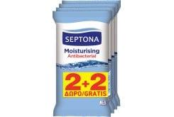 Septona Antibacterial, Αντιβακτηριδιακά Μαντήλια Χεριών με Ενυδατική Δράση, 2x15 τεμάχια + (2x15 ΔΩΡΟ)