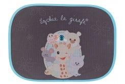 SOPHIE LA GIRAFE Σόφι η καμηλοπάρδαλη Travel set , 470225