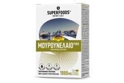 Superfoods Cod Liver Oil Pure 1000mg Καθαρό Μουρουνέλαιο, 30caps