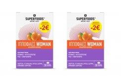 2 x Superfoods Hippophaes Woman -2€, 2 x 30caps