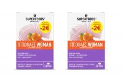 2 x Superfoods Ιπποφαές Woman ΠΡΟΣΦΟΡΑ -2€ Ενισχυμένο Συμπλήρωμα Διατροφής για Γυναίκες, 2 x 30caps