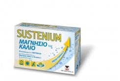 Sustenium Μαγνήσιο & Κάλιο για Ενυδάτωση σε περιόδους έντονης ζέστης & εφίδρωσης, με γεύση πορτοκάλι, 14 sachets