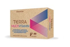 Genecom Terra Multivitamin Πολυβιταμινούχο Συμπλήρωμα Διατροφής, 30 tabs