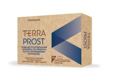 Genecom Terra Prost Dietary Supplement for good prostate health, 30 caps