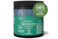Terranova Green Child Sneaky Greens Super Shake Παιδικό Συμπλήρωμα Διατροφής σε Σκόνη με Σύνθεση από Ολόκληρες Υπερτροφές, 180 gr