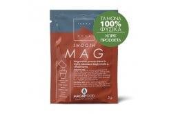 Terranova Smooth Mag Συμπλήρωμα Διατροφής για τη Βελτίωση του Ύπνου, 5gr