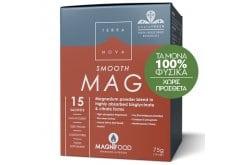 Terranova Smooth Mag Συμπλήρωμα Διατροφής για τη Βελτίωση του Ύπνου, 15 φακελάκια