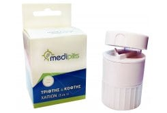 MedipillsΤρίφτης - Κόφτης Χαπιών, 1 τεμάχιο