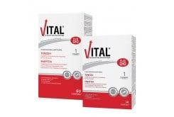 Πακέτο Προσφοράς για Ενέργεια & Τόνωση με Vital Plus Q10, 60caps & Vital Plus Q10, 14caps
