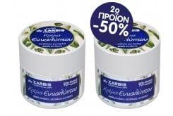 Camoil Johnz RROMO Κρέμα Ευκαλύπτου -50% ΤΟ 2ο ΠΡΟΪΟΝ, 2 x 50ml