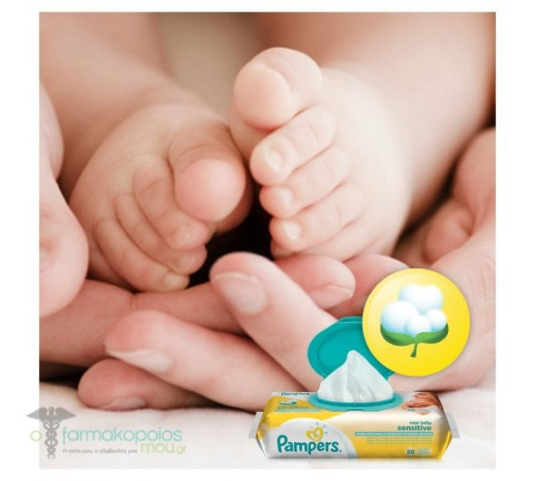 Pampers New Baby Sensitive Wipes (2+1 ΔΩΡΟ) Μωρομάντηλα, 3 x 50 τεμάχια