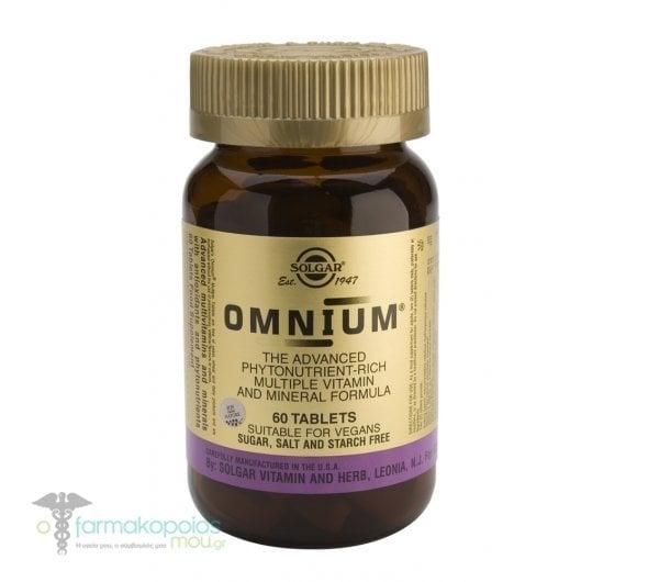 Solgar Omnium Πολυβιταμίνη Υψηλής Βιοδιαθεσιμότητας,60tabs