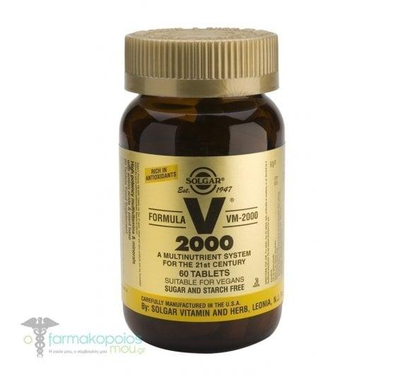 Solgar Formula VM 2000, 60 tabs