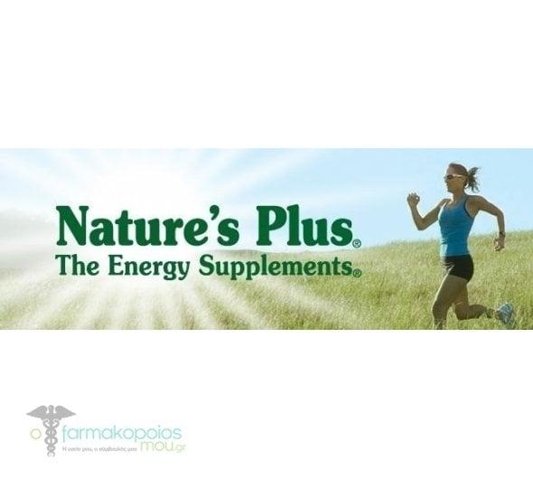 Nature's Plus, SpiruTein Cherries Jubilee, 480 gr