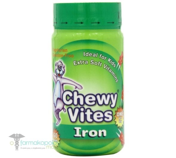 Vican Chewy Vites Jelly Bears Iron Ζελεδάκια με Σίδηρο για Παιδιά όλων των ηλικιών, 60 gummies