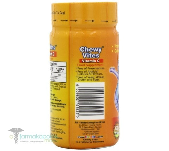 Vican Chewy Vites Jelly Bears Vitamin C Ζελεδάκια με Βιταμίνη C για Παιδιά όλων των ηλικιών, 60 gummies