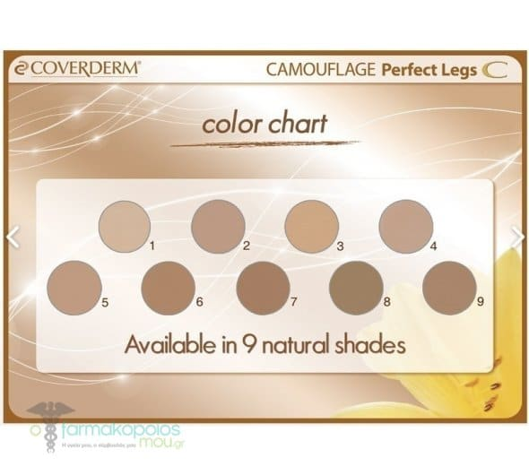 Coverderm Perfect Legs 50ml n.6, (SPF 16)