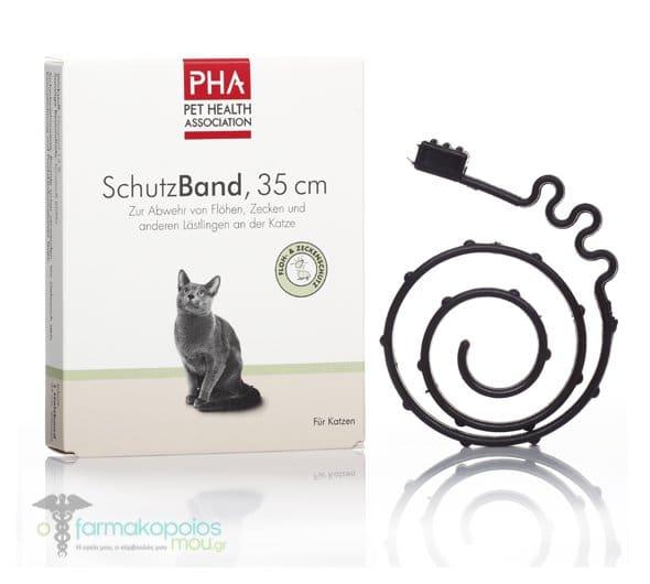e850189f371d Pet Health Association PHA FleaCollar For Cats 35cm