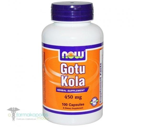 Now Gotu Kola 450mg Φυτικό Συμπλήρωμα για την Υγεία του Εγκεφάλου, 100 caps