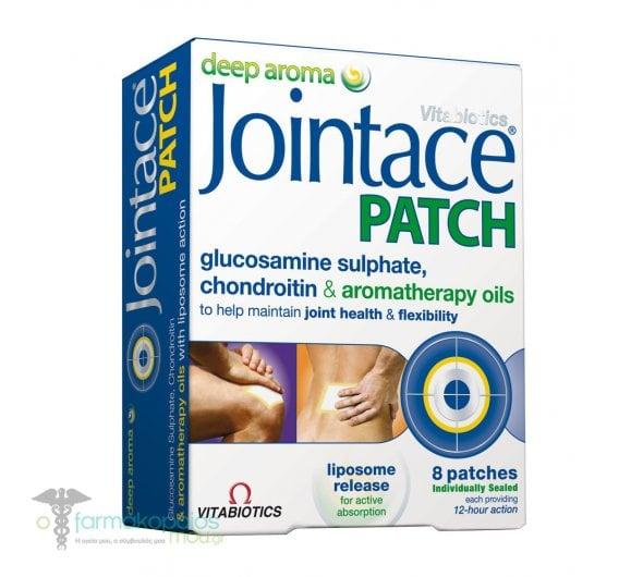 Vitabiotics Jointace Patch, 8 επιθέματα