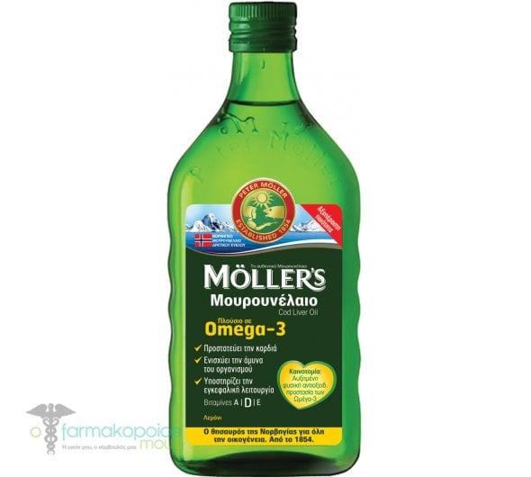 Moller's Μουρουνέλαιο Lemon Παραδοσιακό Μουρουνέλαιο σε Υγρή Μορφή με Γεύση Λεμόνι