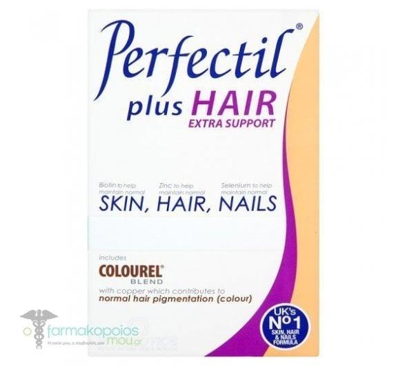 Vitabiotics Perfectil Plus Hair Ενισχυμένη Φόρμουλα για την Καλή Υγεία των Μαλλιών, 60 tabs