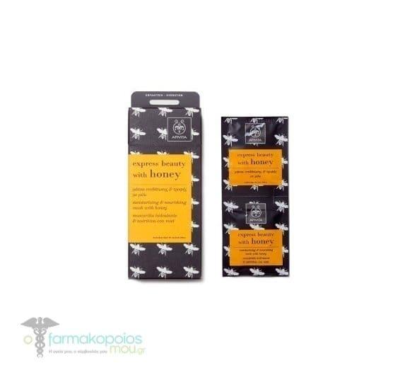 Apivita Express Beauty Μάσκα Περιποίησης με Μέλι, 2 τεμ των 8ml