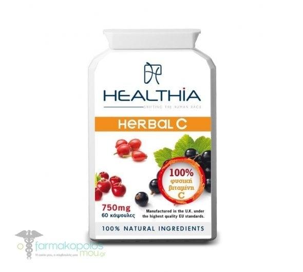 Healthia Herbal C 500mg Συμπλήρωμα με 100% Φυσική Βιταμίνη C, 60 caps