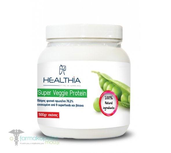 Healthia Super Veggie Protein Φυτική Πρωτεΐνη από Φρέσκο Αρακά, 500gr