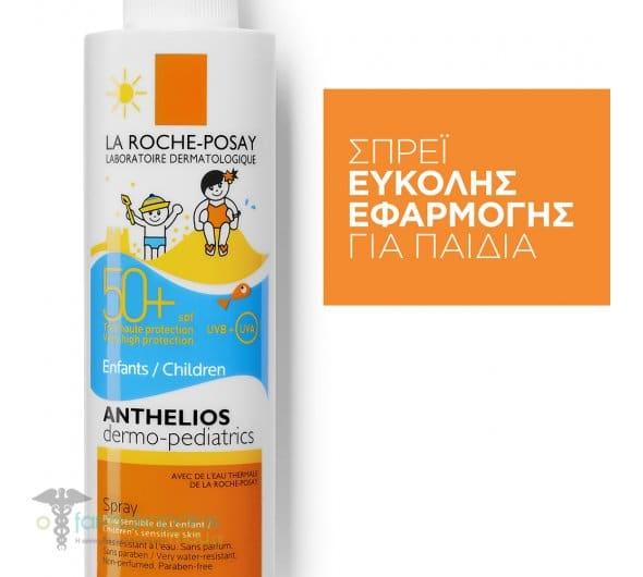 LaRoche Posay Anthelios Dermo-Pediatrics 50+ Spray 200ml