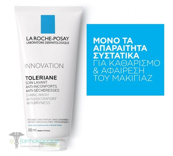 La Roche Posay Toleriane Caring Wash Καθαρισμός Προσώπου για την Ευαίσθητη Επιδερμίδα, 200ml