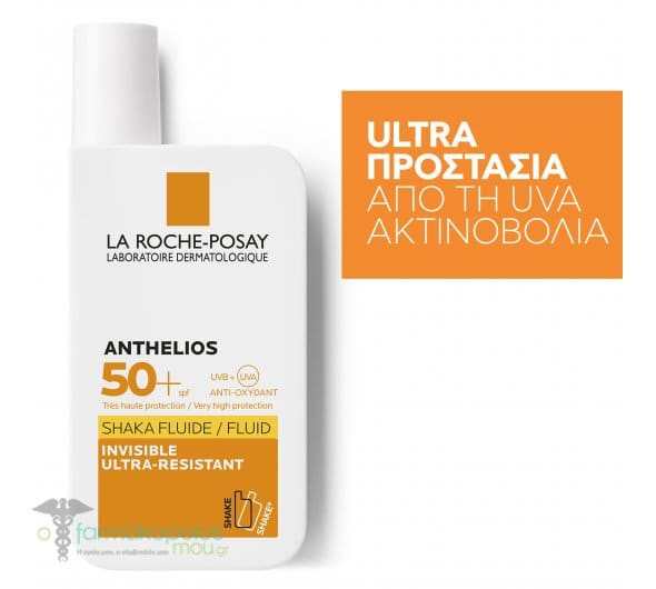 La Roche Posay Anthelios Shaka Fluid SPF50+ Lightweight Face Sunscreen, 50ml