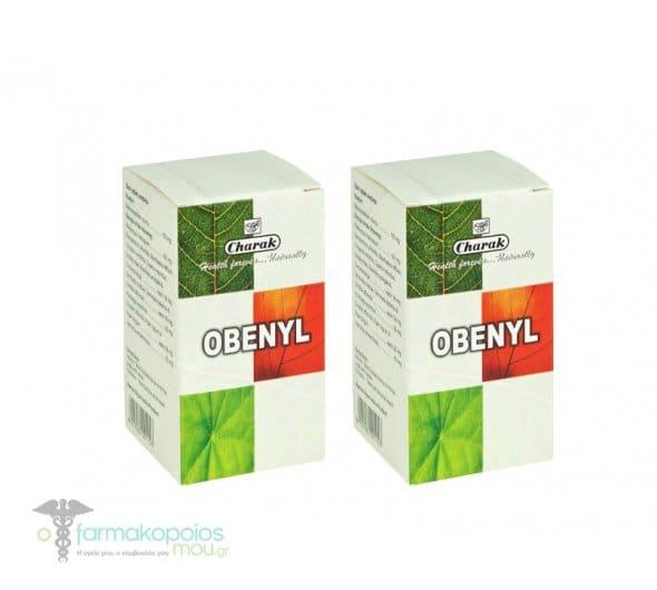 2 x Charak Obenyl Συμπλήρωμα Διατροφής με Λιποδιαλυτική Δράση για Αντιμετώπισης της Παχυσαρκίας, 2 x 100 tabs