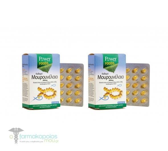 2 x Power Health Foods Καθαρό Μουρουνέλαιο 600mg, 2 x 60 caps
